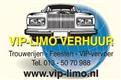 VIP-limo logo